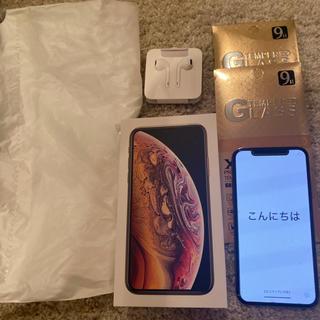 Apple - 美品 iphone xs simフリー ゴールド64g