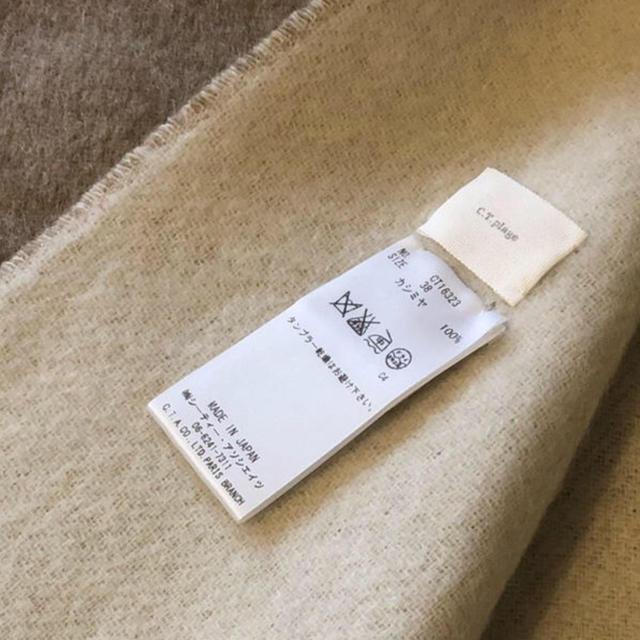 Plage(プラージュ)のc.t.plage カシミヤ100大判ストール 20-2 レディースのファッション小物(ストール/パシュミナ)の商品写真