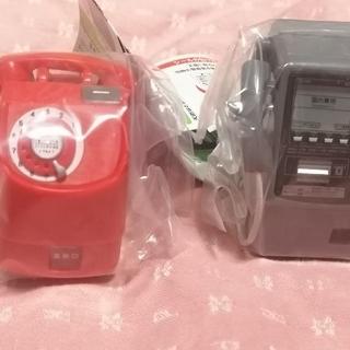 タカラトミー(Takara Tomy)の公衆電話 2個セット ガチャ 東日本 ガシャ ガチャポン NTT タカラトミー(その他)