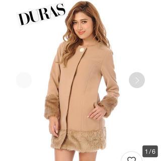 デュラス(DURAS)のDURAS コート(ロングコート)