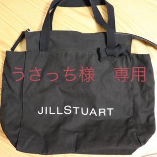 JILLSTUART - 値下げ!ジルスチュアートJILLSTUARTトートバック