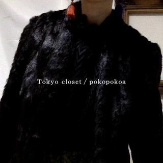ロキエ(Lochie)の美品 エコファー ファーコート フェイクファー コート vintage (ロングコート)