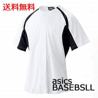 asics(アシックス) 野球 シャツ 半袖 ゲーム 一般 BAK006