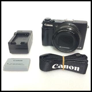 Canon - CANON PowerShot G1 X Mark II