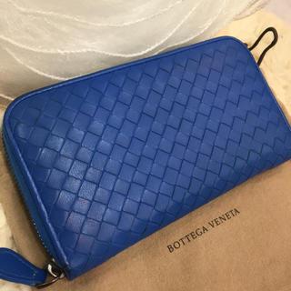 Bottega Veneta - ボッテガヴェネタ 長財布 ラウンドファスナー ブルー