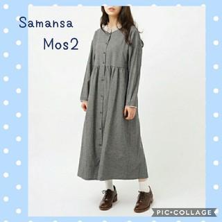 SM2 - Samansa Mos2*前後着レースワンピース(チャコールグレー)