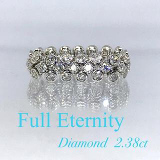 新品【チェーンリング】フルエタニティ ダイヤ 2.38カラット 18金WG製(リング(指輪))