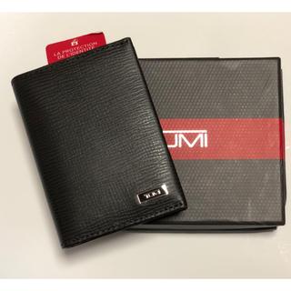 トゥミ(TUMI)のTUMI 型押しカードケース(名刺入れ/定期入れ)
