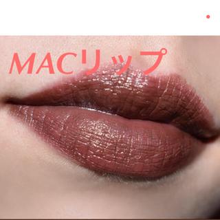 マック(MAC)のMAC  リップ ムーブ ユア バディ(口紅)