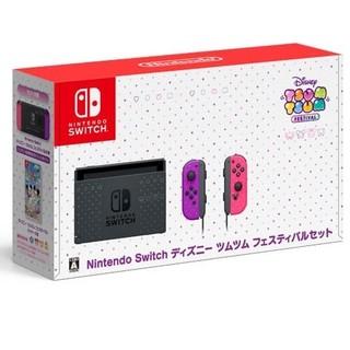 Nintendo Switch - Nintendoスイッチ ツムツムフェスティバル