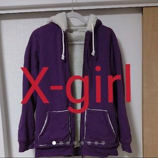エックスガール(X-girl)のエックスガール ボア アウター パーカー(パーカー)