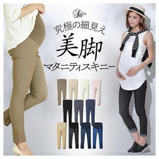 UNIQLO - 妊婦 2本セット マタニティ ズボン パンツ