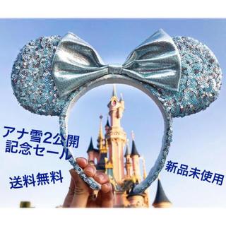Disney - お値下げ中❣️海外ディズニー限定アレンデールアクア アナと雪の女王のカチューシャ