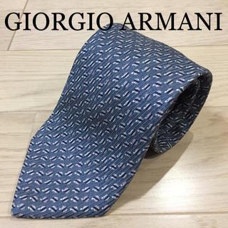 Giorgio Armani - GIORGIO ARMANI ジョルジオアルマーニ シルクネクタイ