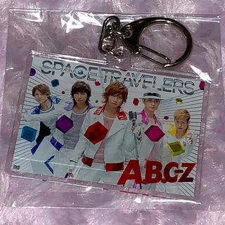 A.B.C.-Z - A.B.C-Z  ジョイポリス キーホルダー