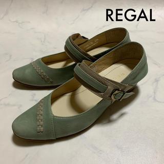 REGAL - REGAL パンプス SK4AF23E
