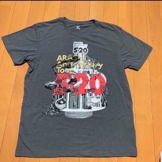 嵐 5×20 未使用に近い中古ライブTシャツです(*^o^*)