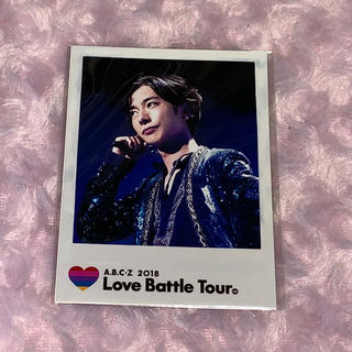 A.B.C.-Z - 河合郁人 Love  battle tour 横アリ限定特典