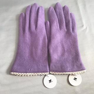 クレージュ(Courreges)の★Courreges★ クレージュ 手袋 パステルカラー パープル 紫(手袋)