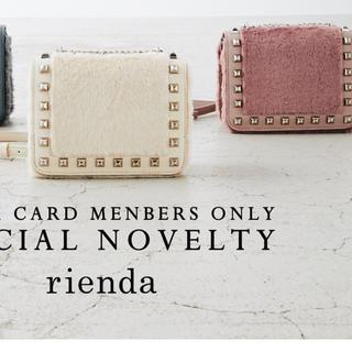 rienda - rienda リエンダ ノベルティ