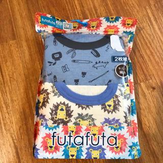 フタフタ(futafuta)のfutafuta 肌着 セット おしゃれ(下着)