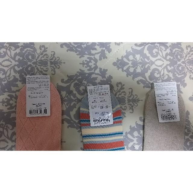 靴下屋(クツシタヤ)の靴下 3点セット レディースのレッグウェア(ソックス)の商品写真