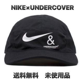 アンダーカバー(UNDERCOVER)のUNDERCOVER×NIKE ナイキ アンダーカバー キャップ ブラック 新品(キャップ)