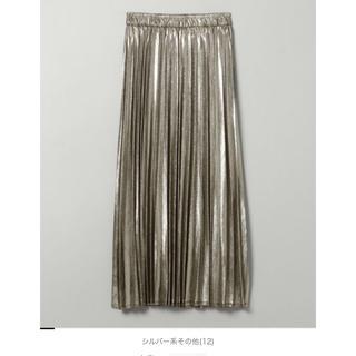 ジーナシス(JEANASIS)の新品 完売品 今期 ジーナシス  グリッターロングプリーツスカート  シルバー(ロングスカート)