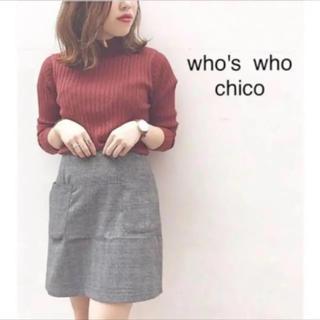 フーズフーチコ(who's who Chico)のwho's who chicoラメニット(ニット/セーター)