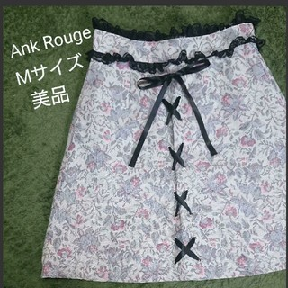 Ank Rouge - Ank Rouge☆アンティークスカート