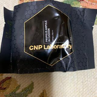 チャアンドパク(CNP)のCNP クッションファンデ21番リフィル(ファンデーション)