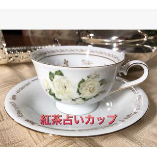 [新品]紅茶占い用ティーカップ(1客)                解説付き♡(食器)