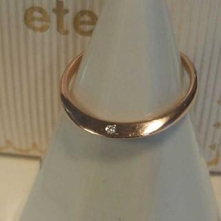 ete - エテ K10 PG リング 9号 ダイヤモンド シンプル ファッション ゴールド