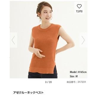 ジーユー(GU)の【タグ付未着用】アゼクルーネックベスト オレンジ XL(ベスト/ジレ)