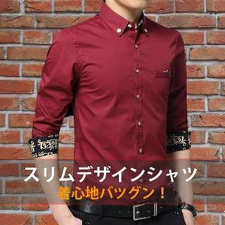 メンズスリムシャツ ワインレッド フォーマル カジュアル 細身 【Lサイズ】