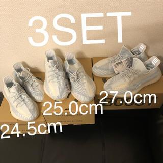 アディダス(adidas)の早い者勝ち!yeezy boost 350 cloud white (スニーカー)
