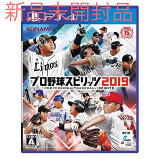 PlayStation4 - プロ野球スピリッツ 2019