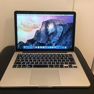 Apple - Macbook Pro 13 2015 i5/8GB/256GB 美品