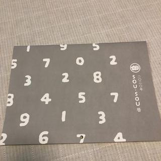 ソウソウ(SOU・SOU)のsou sou カレンダー(カレンダー/スケジュール)