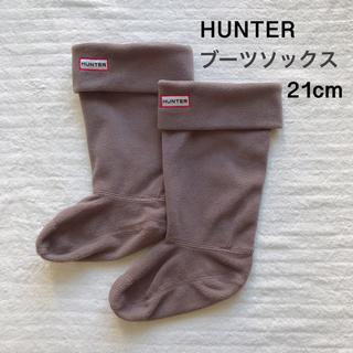 ハンター(HUNTER)のHUNTER ブーツソックス 21cm(長靴/レインシューズ)