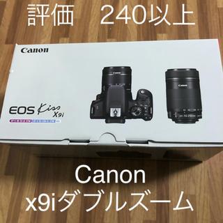 Canon - Canon x9i ダブルズーム
