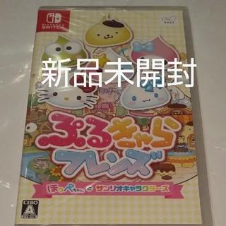 Nintendo Switch - ぷるきゃらフレンズ サンリオ キティ