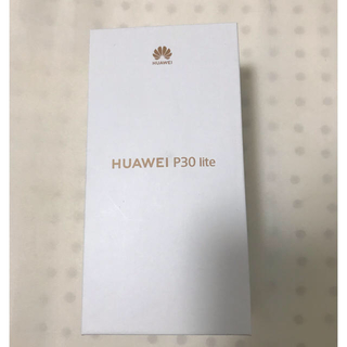ANDROID - HUAWEI P30 lite ピーコックブルー