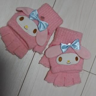 サンリオ - ☆マイメロディ☆手袋