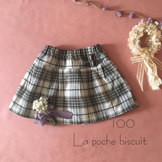 La poche biscuit ラポシェビスキュイ|チェックスカート*↟⍋↟↟