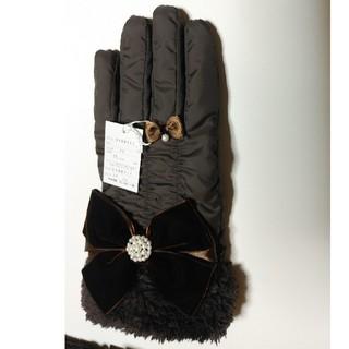 ギャラリービスコンティ(GALLERY VISCONTI)のりぼん様専用 新品 ギャラリービスコンティ手袋 ブラウン(手袋)