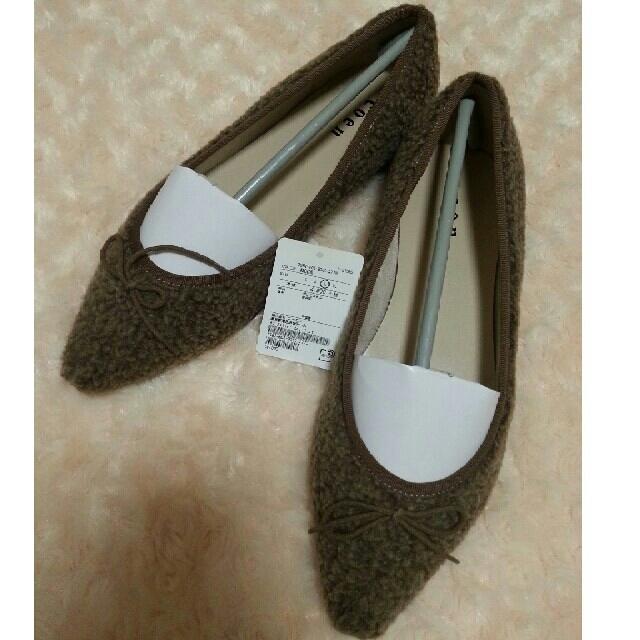 coen(コーエン)の新品未使用■coen■ポインテッドトゥウボアパンプスL レディースの靴/シューズ(ハイヒール/パンプス)の商品写真