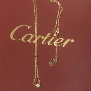 Cartier - カルティエ cartier ディアマンレジェ ネックレス 一粒ダイヤ
