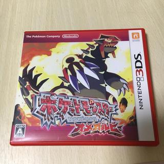 ニンテンドー3DS - ポケットモンスター オメガルビー 3DSソフト