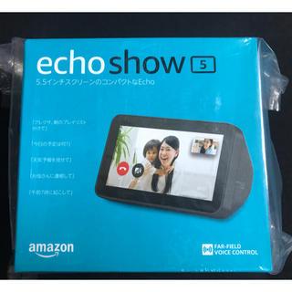 ECHO - Amazon Echo show 5 チャコール スクリーン付スマートスピーカー